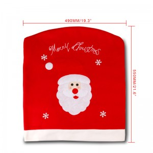 LemonBest-Christmas Santa Claus Chair Cover for Decor Xmas Holiday Festive   49*55cm/19.3*21.6