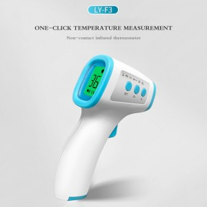 Infrared Thermometer Non-Contact Temperature Meter With Backlight