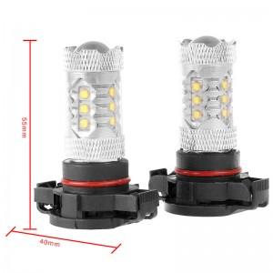 LemonBest-2 Pcs H16 80W High Power LED White Car Fog Light Head Light Turn Signal Light Tail Brake Lamp Bulb