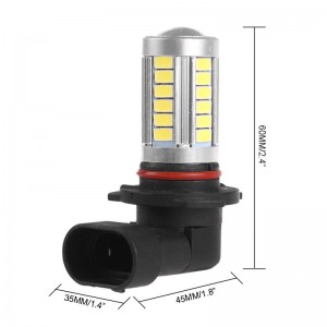 LemonBest-2pcs 9006 5630 SMD 33 LED Car Fog Light Headlight Day Running Driving Lamp Bulb Cool White 12V