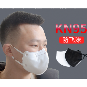 GB2626-2006 KN95 Men Women Mask Face Mouth Respirator Mask Four Layers 3D Mouth Cover